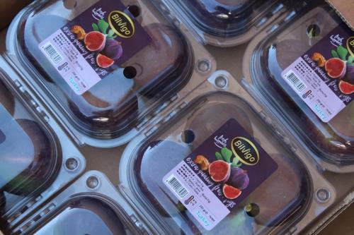 Bilvigo fresh fig